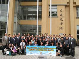 中山EMBA登陸交流:由上海看大陸發展2