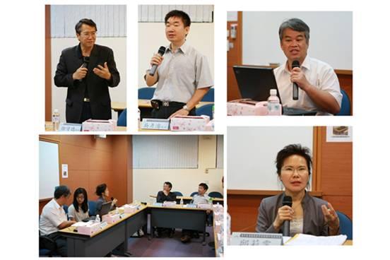 海洋產業發展與管理座談會-第二場次