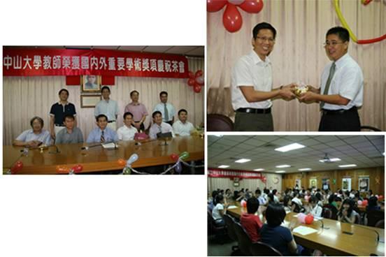 中山大學三十週年研發能量有成 學術成果慶教師節