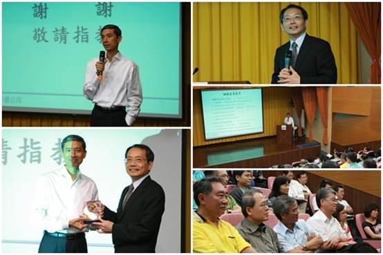 科技產業經營實務講座 -- 鋼鐵業產業現況及經營分享
