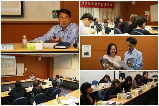 海洋產業發展與管理座談會 -- 台灣遊艇業者創新模式