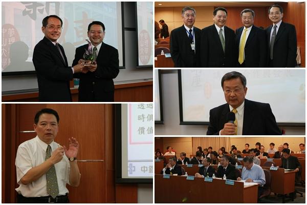 中鋼董事長鄒若齊談合作與發展