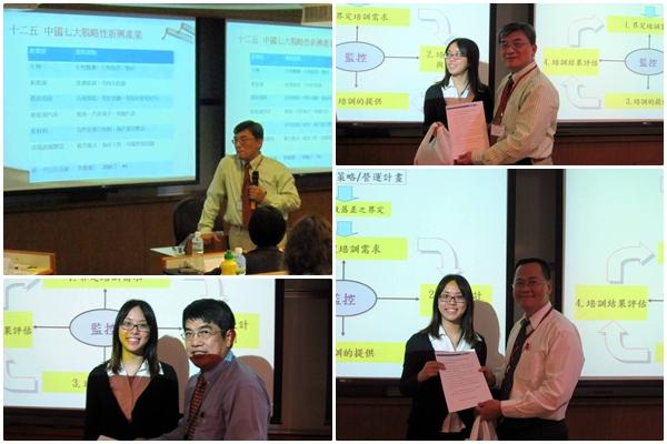 2010企業全球發展策略研討會 帶你思考台灣人才的培訓與未來