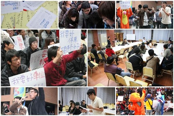 菩提樹下十日圍城 中山學生要求校方「踹共」