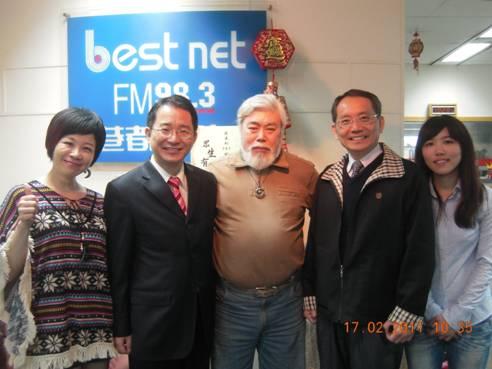 中山管理學院薪傳獎助學金得獎同學 港都電台受訪
