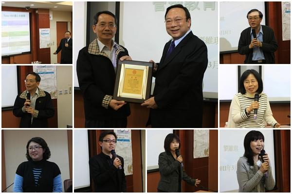 「管理教育新發展」-- 劉維琪教授專題分享暨新進教師介紹