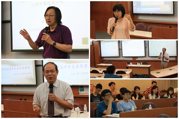 管理學院學術研究中心講座 -- 研究倫理座談