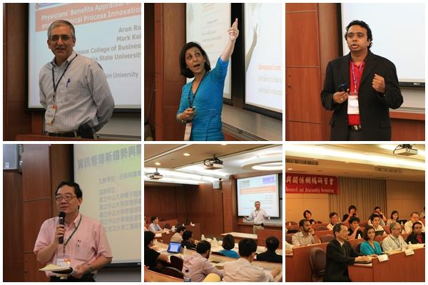 2011資訊管理新趨勢與關係網路研習會