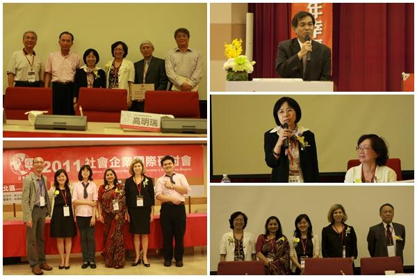 2011年 SEED社會企業國際研討會