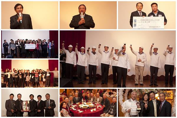 「龍係為著你」 2012年中山管理學院校友春酒晚會