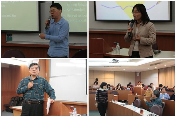 英語授課技巧與經驗分享座談會