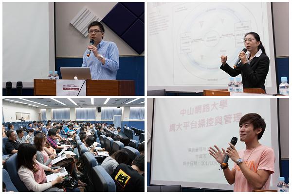 TA關鍵報告 – 2012教學助理培訓營