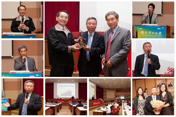 台灣面對的挑戰 - - 管理學院薪傳講座
