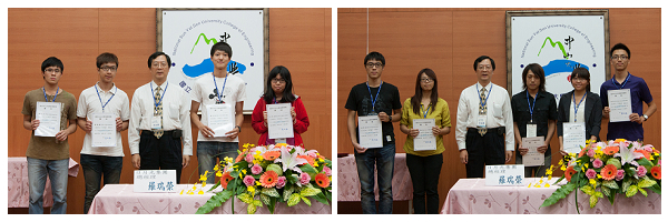 恭喜管理學院企管系陳冠勳等10位同學榮獲日月光獎學金