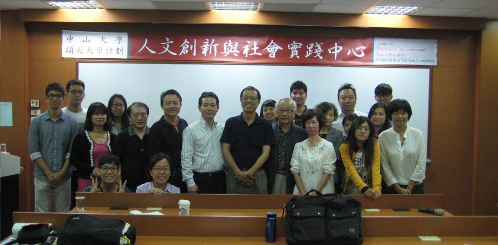 亞太社會企業學術連線系列講座
