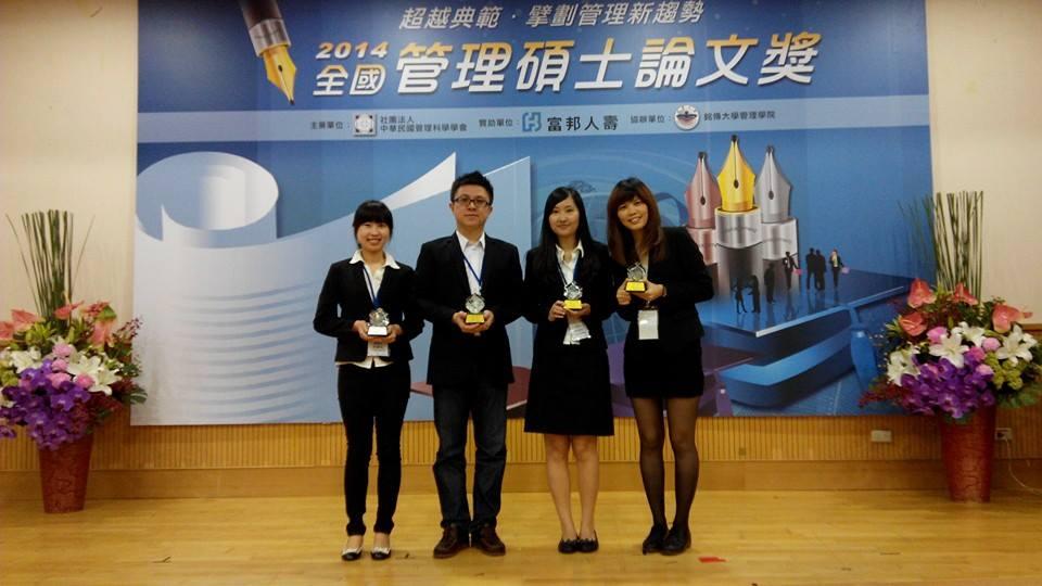 左起蔡雅昀同學、紀乃文老師、林宥吟同學、陳羚同學
