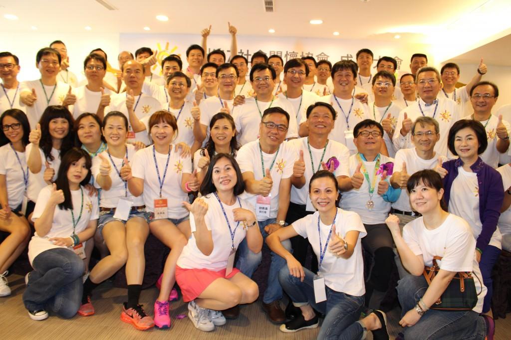 高雄市陽光17社會關懷協會成立大會