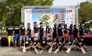 由台灣福興文教基金會大力贊助,為中山大學IBMBA龍舟隊加油!(攝/ IBMBA102 Pavel Juza)