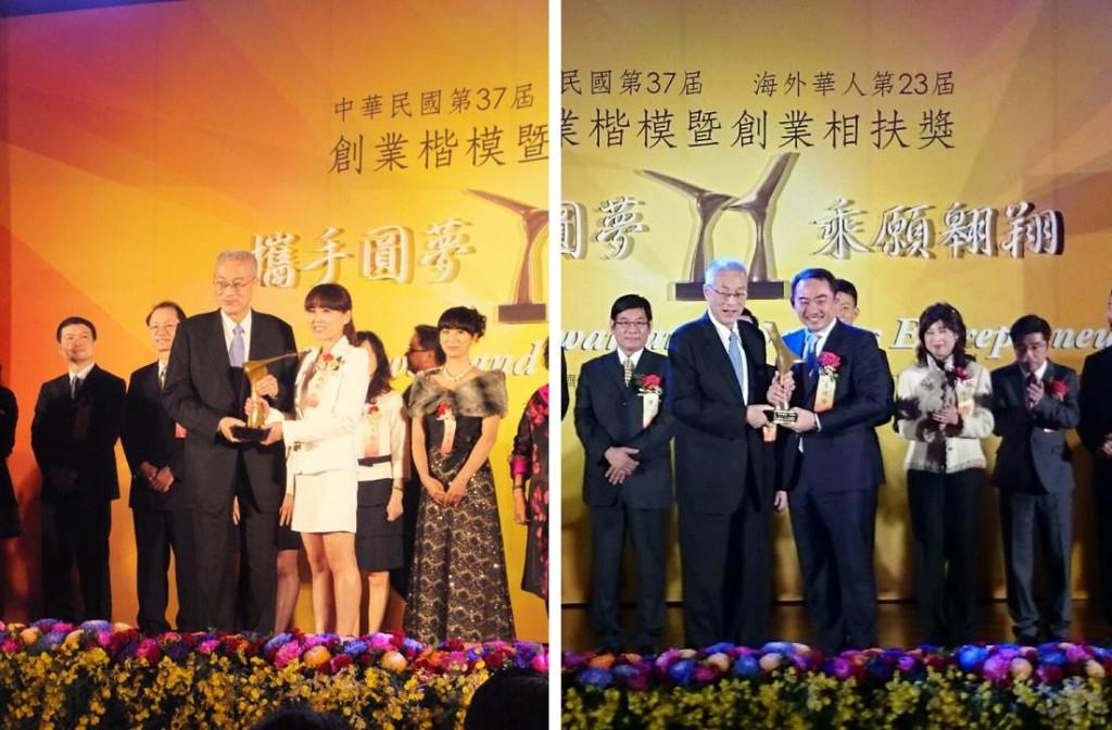 李健齊學長(右圖)、魏碧芬學姊(左圖)接受副總統吳敦義先生頒獎