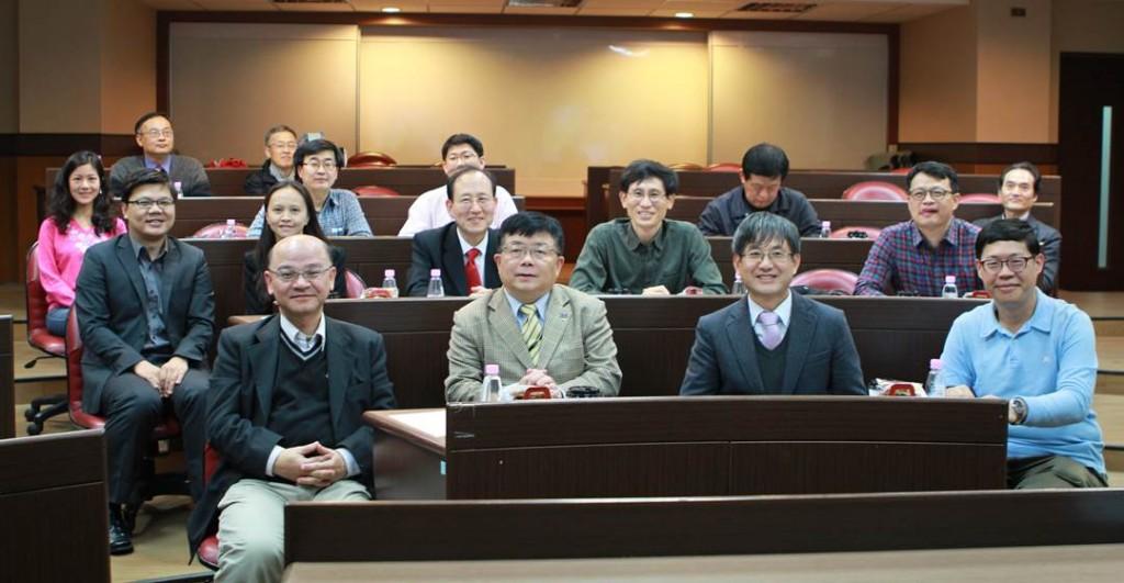 與韓國釜慶大學學術交流論壇