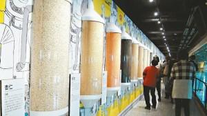 馬玉山食品工業公司昨天開幕的「紅頂穀創」,有許多結合食品與文創的展示品。 記者楊濡嘉/攝影