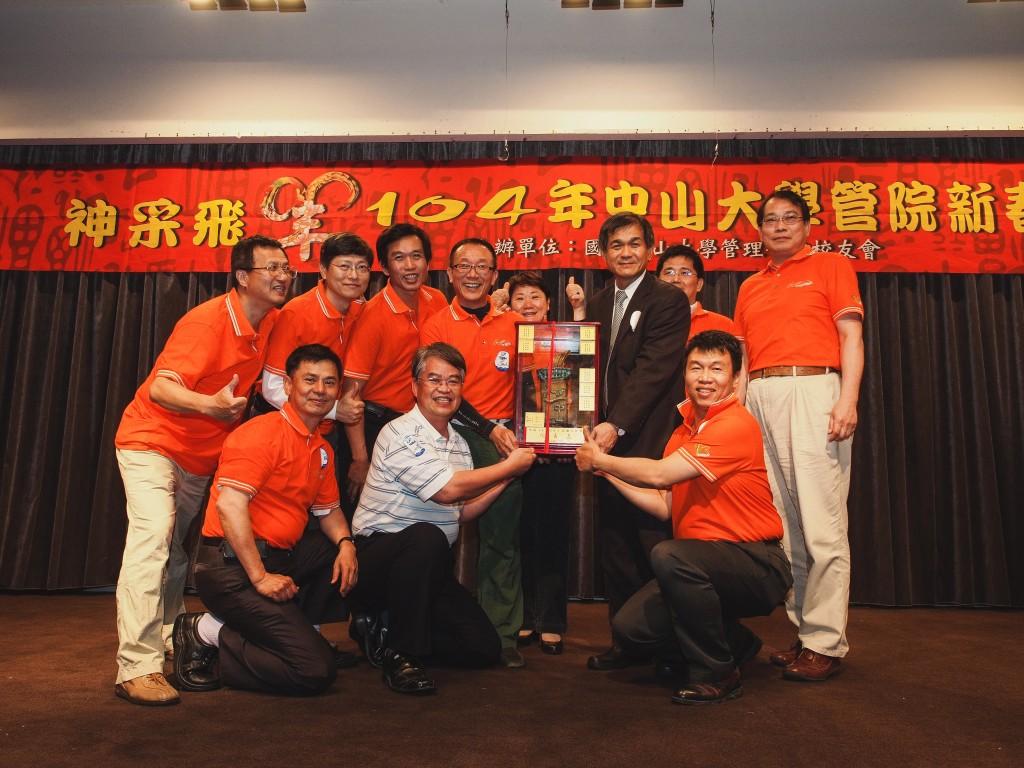 2015院長盃高球賽頒獎
