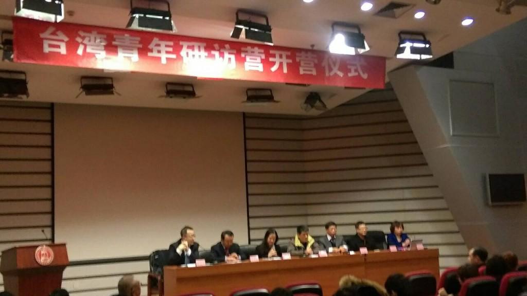 北京創業就業分享現場