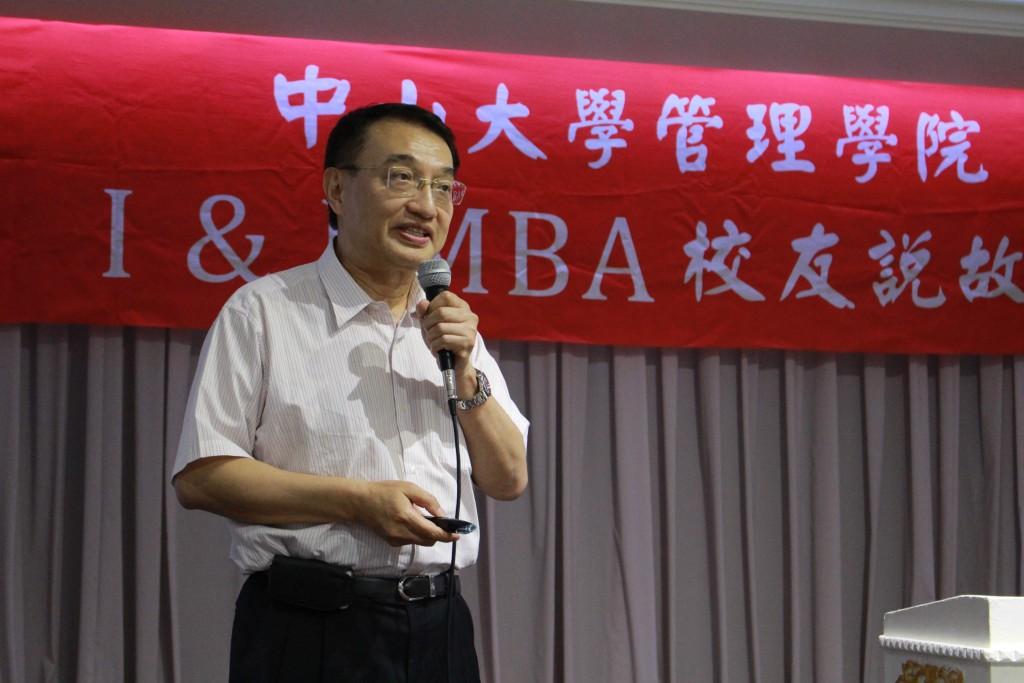 鄭勝峰學長(E-15)