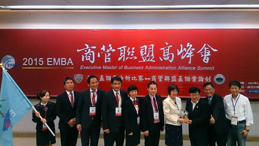 中山APEMBA和長庚大學EMBA合組的「企業怪醫隊」授獎
