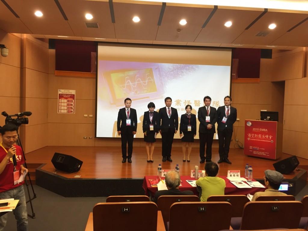 中山APEMBA和長庚大學EMBA合組的「企業怪醫隊」比賽現場