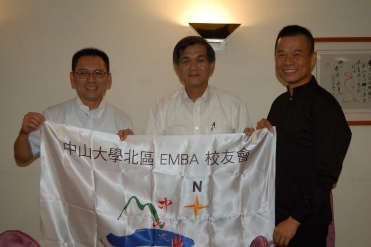 「國立中山大學北區EMBA校友會」正式成立