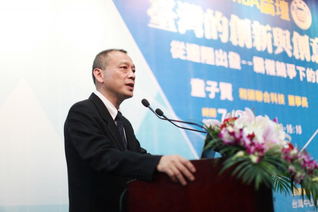 中山大學管理學院陳以亨副院長