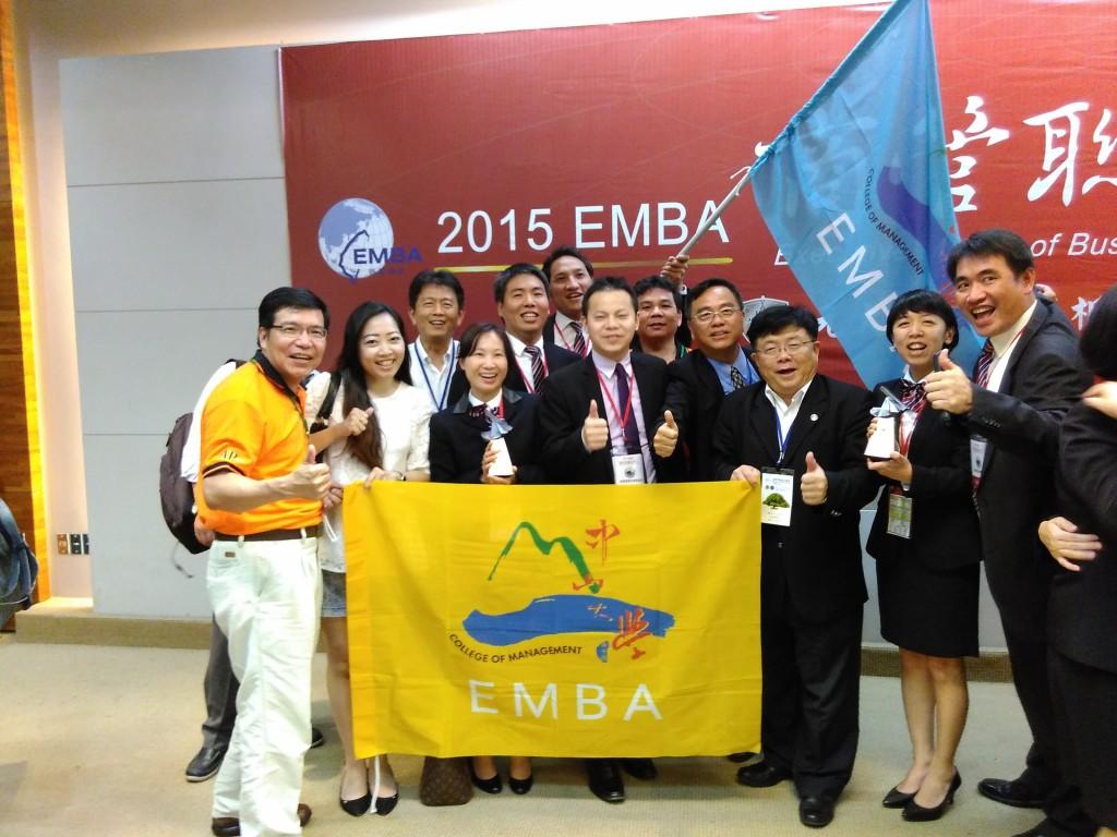 中山APEMBA學長姐和長庚大學EMBA合組的「企業怪醫隊」