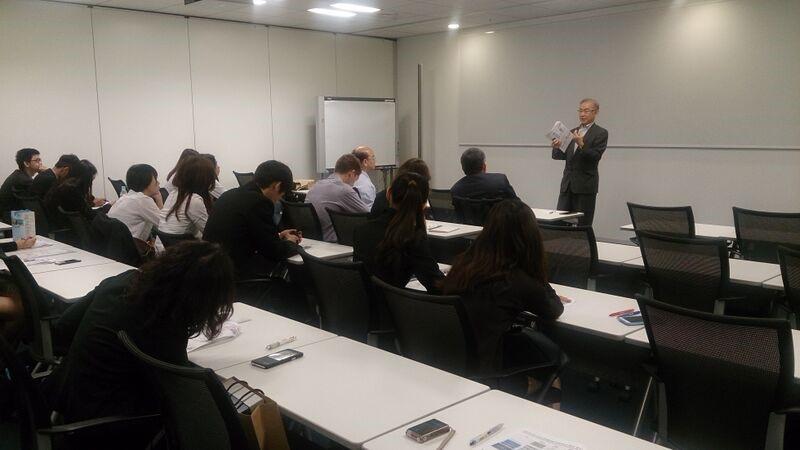 野村研究所首席經濟分析師座談