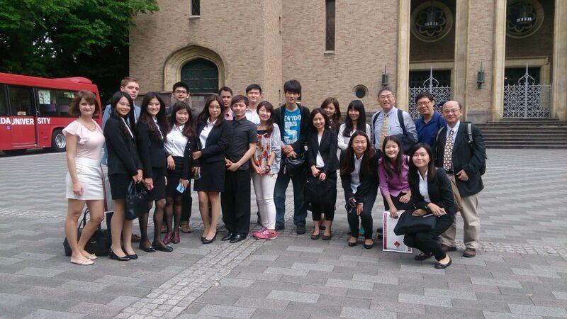 IBMBA參訪日本早稻田大學