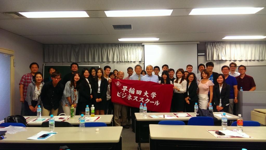 IBMBA參訪日本早稻田大學2