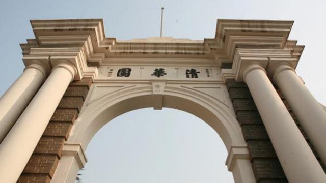 北京清華大學與歐洲工商管理學院合辦的Tiemba課程,取得全球第一。翻攝網路