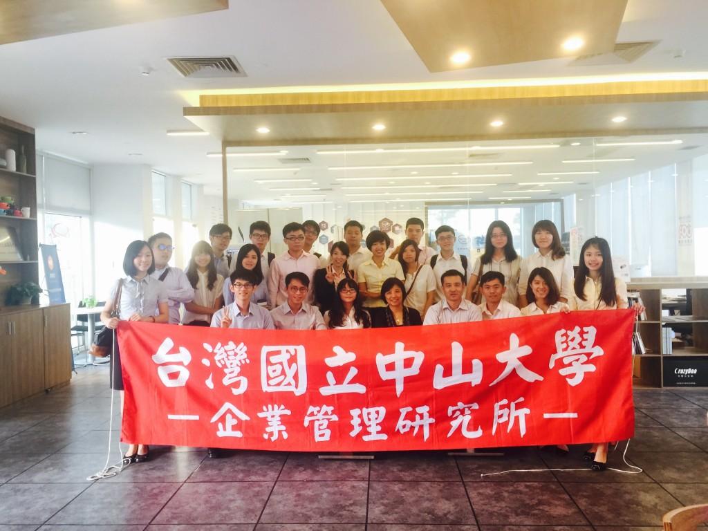 參訪團隊於前海青年夢工廠合影