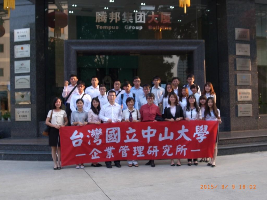 參訪團隊於騰邦紅酒合影