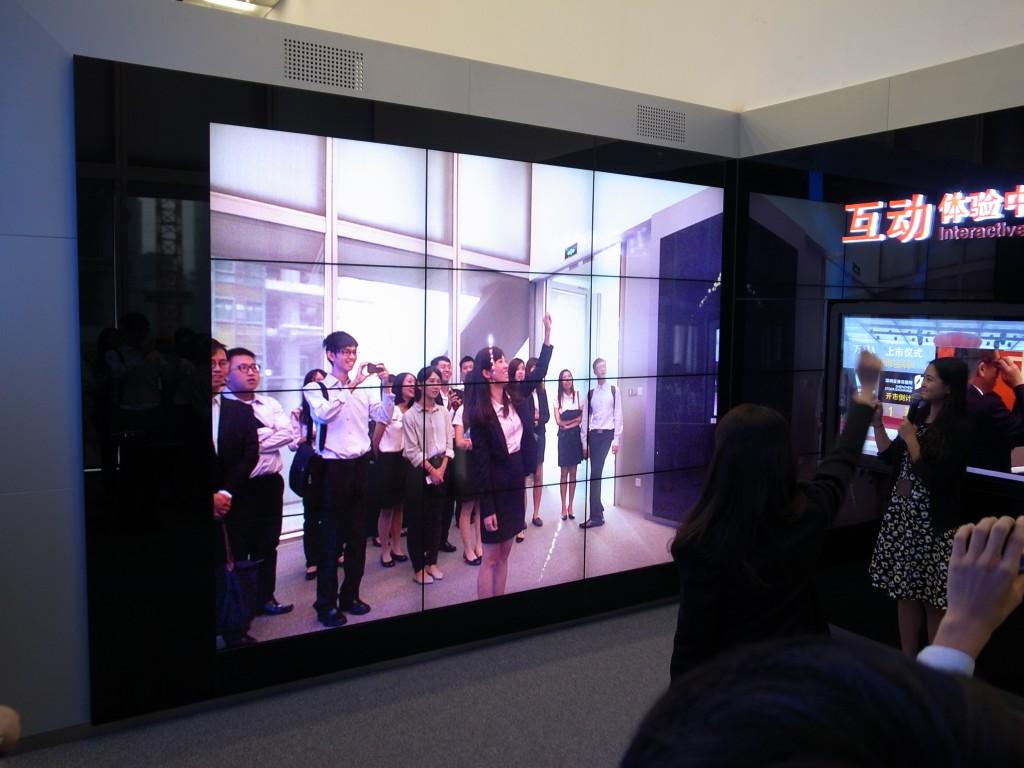 深圳證交所內互動式體驗中心