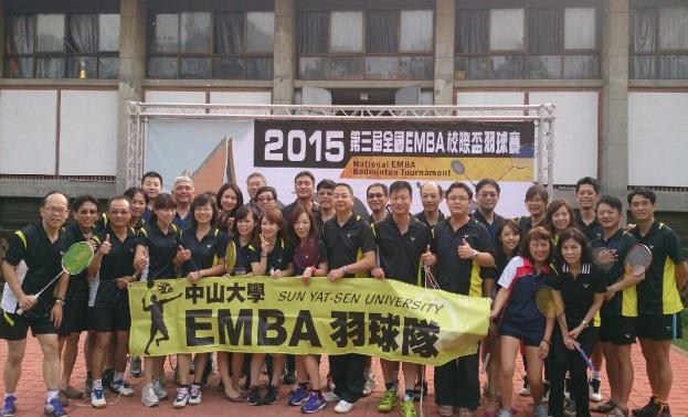 中山EMBA羽球隊成員合影