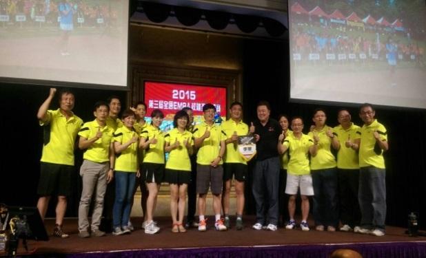 全國EMBA羽球賽頒獎典禮