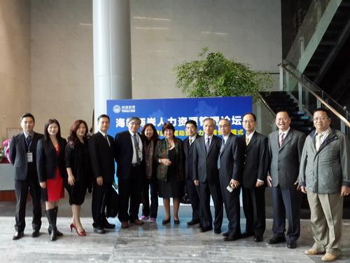 兩岸人力資源管理論壇演講來賓合影