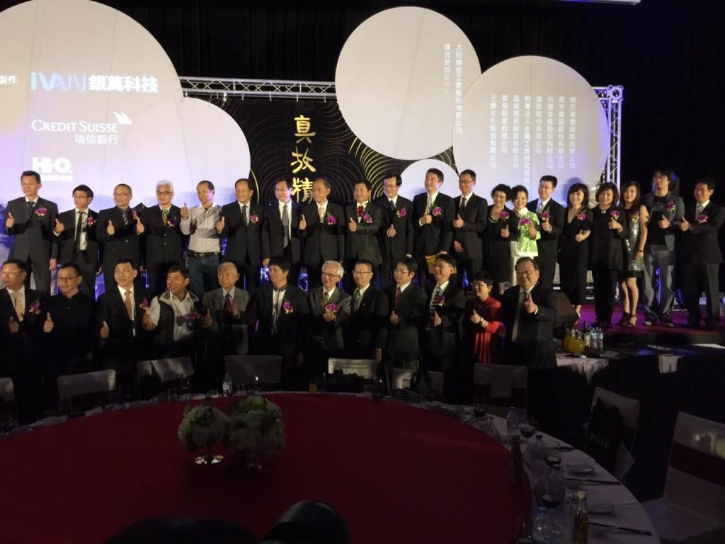 第十二屆高屏地區傑出經理獎暨第十屆高屏地區特殊貢獻獎頒獎典禮