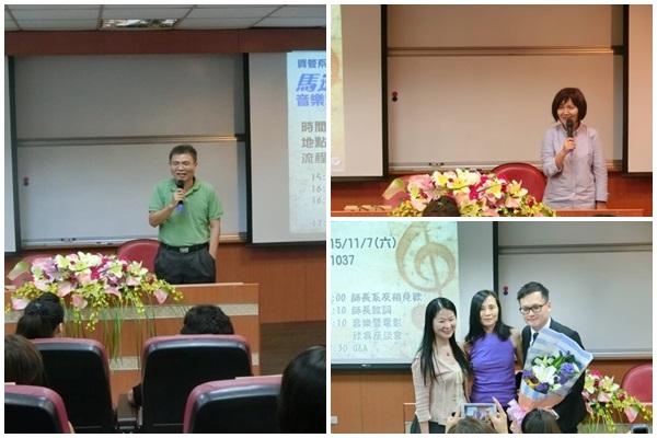 趙老師和范老師致詞以及僑外組獻花