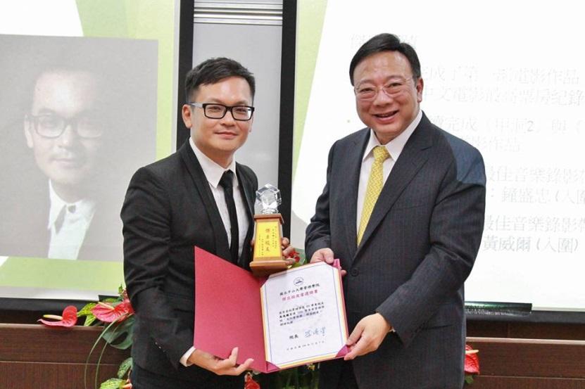 馬逸騰校友由前校長劉維琪博士頒發管理學院傑出校友獎