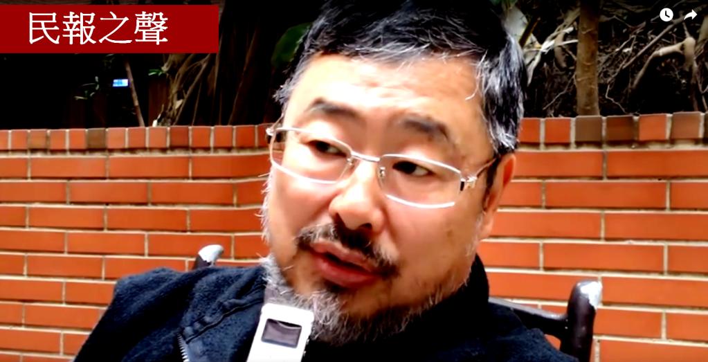中山大學公共事務管理所教授汪明生。(記者陳俊廷攝)