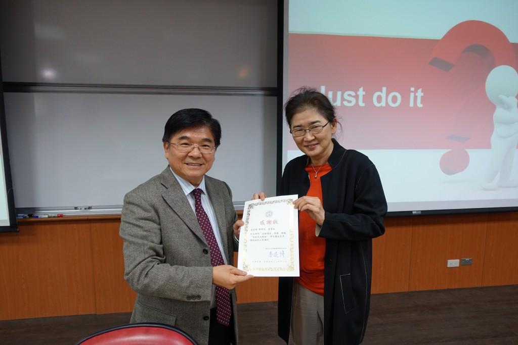 中山大學財管系馬黛教授(右)頒發感謝狀予廖董事長(左)