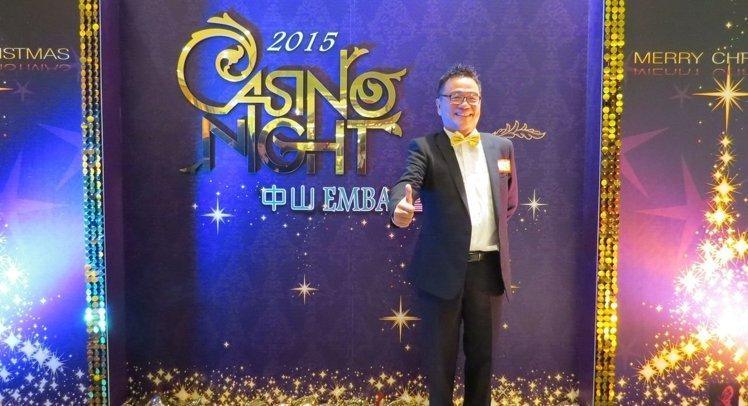 中山EMBA執行長林東清出席晚會。 李福忠/攝影