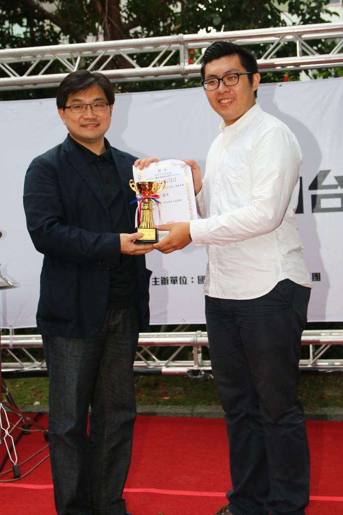 公事所碩士班一年級曹瀚文同學獲「We Report在地公民記者獎」獲得優等